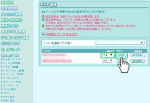 backwpup-plugin2