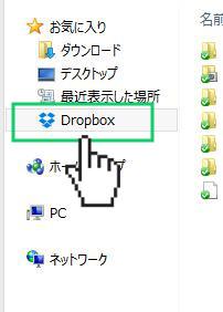 drop-douki7
