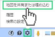 googlemap2b