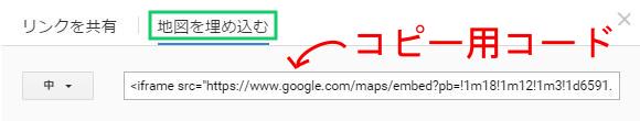 googlemap3b