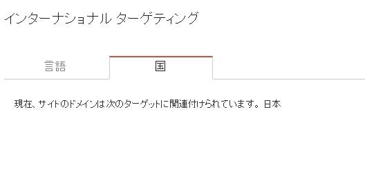 searchconsole-touroku10-min