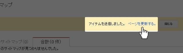 searchconsole-touroku14-min