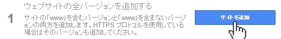 searchconsole-touroku8-min