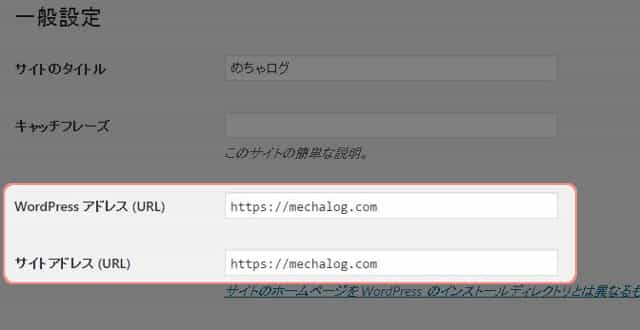 wordpress-seikika2-min