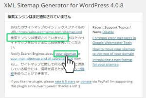 xmlsitemaps-plugin4