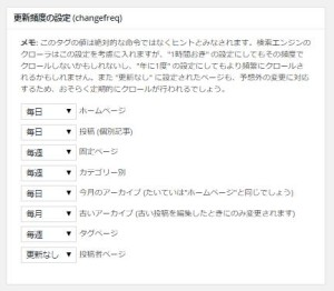 xmlsitemaps-plugin7