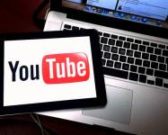 「YouTube入門」チャンネルを作ってみよう!