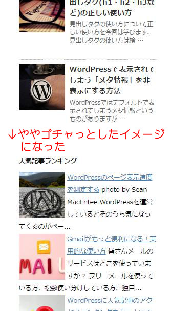 WordPress Popular Posts6a