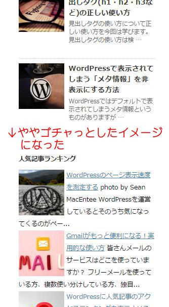 WordPress Popular Posts6a