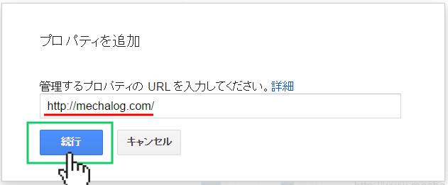domain-henkou9b
