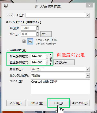 gimp2-digital2a