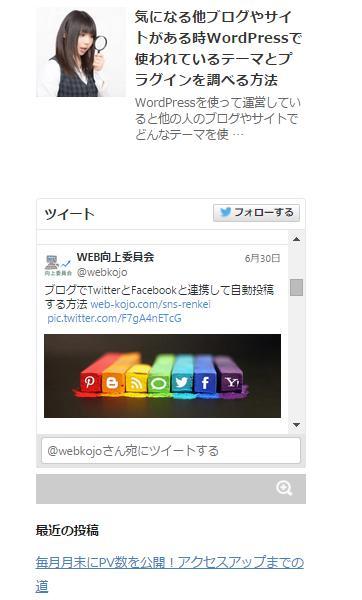 twitter-button7