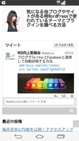 twitter-button8b