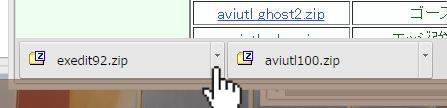 aviutl3