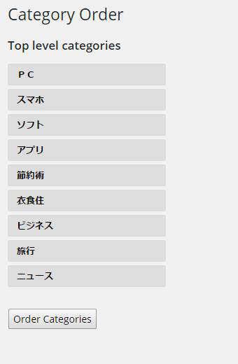 category7