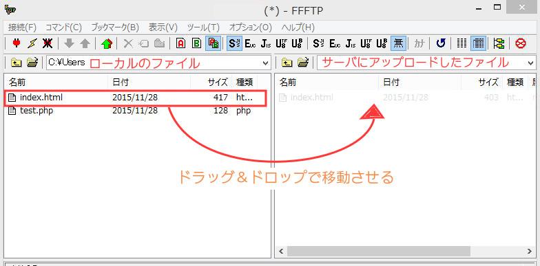 ffftp6