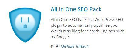 search console html4