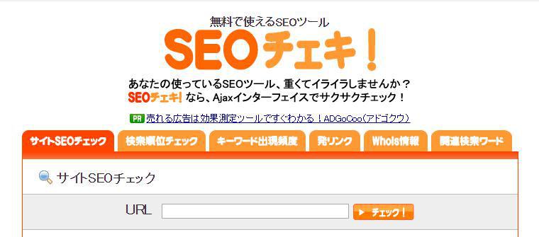 search console html9