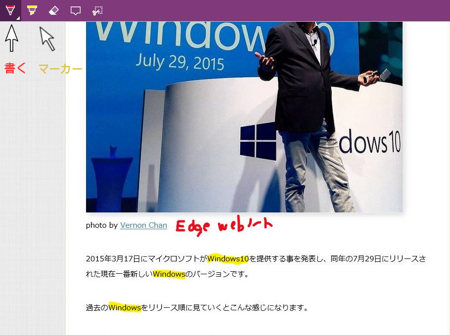 windows10-9