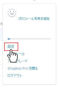dropbox-security
