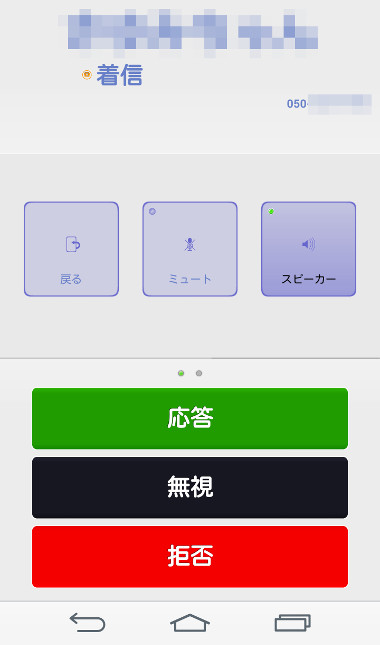 ipphone-smartalk10