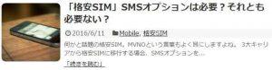 textplus-nextplus-sms12-min
