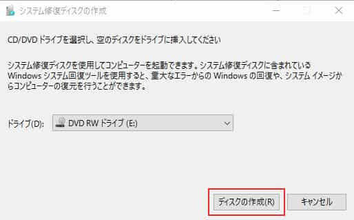 windows10-recoverymedia10-min