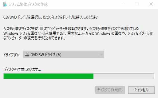 windows10-recoverymedia11-min