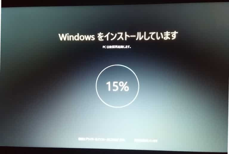 windows10-refresh7-min