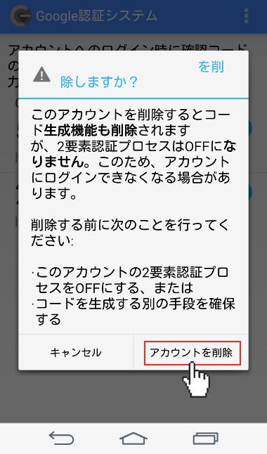 wpplugin-google-authenticator10
