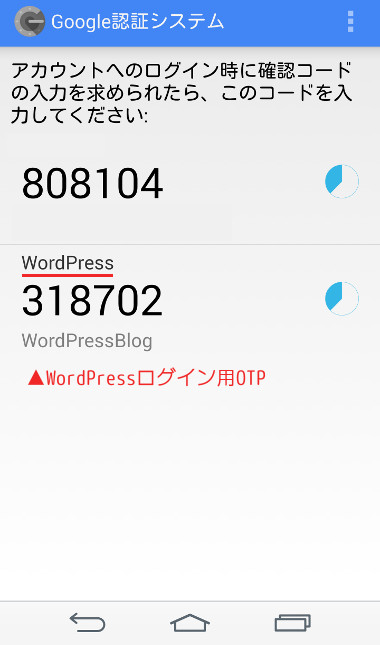 wpplugin-google-authenticator11