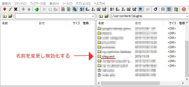 wpplugin-google-authenticator5