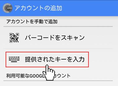 wpplugin-google-authenticator9