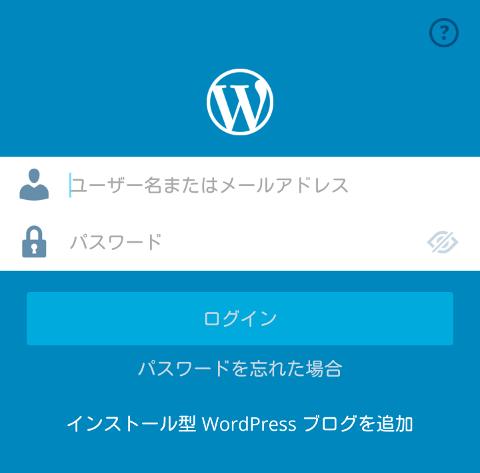 wp-app2