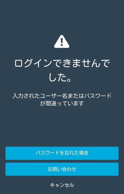 wp-app3