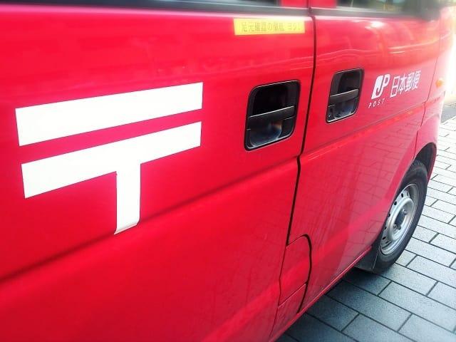 日本郵便の営業車