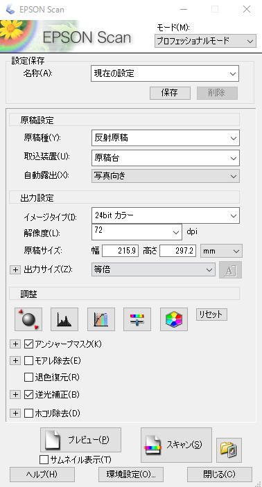 scanner8