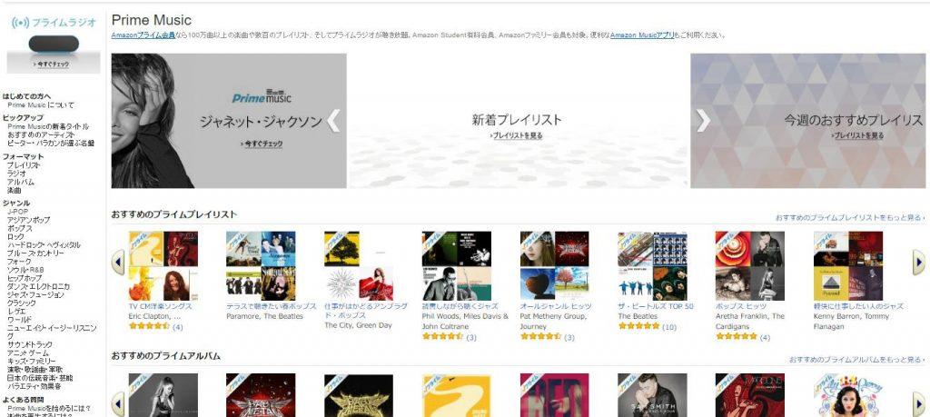 amazon-music3