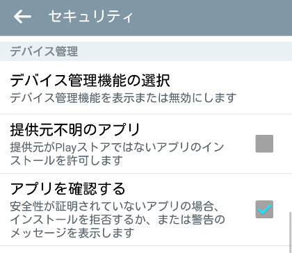 android-app5