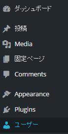 bitnami-japanese2