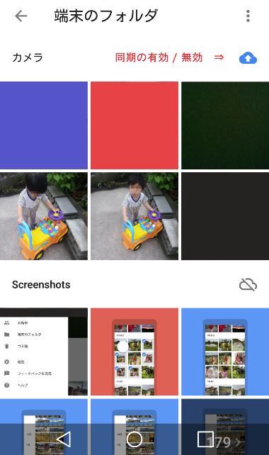 googlephoto13