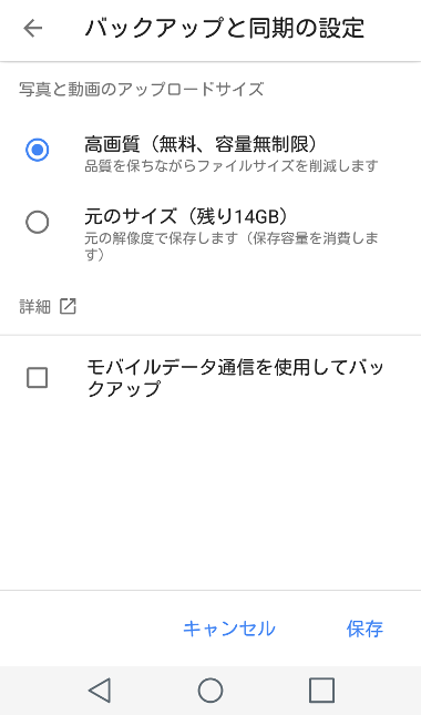 googlephotos4
