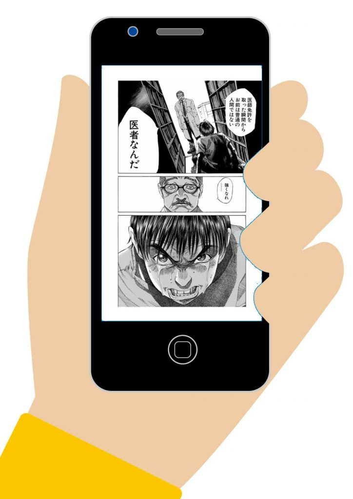 kindle-android12