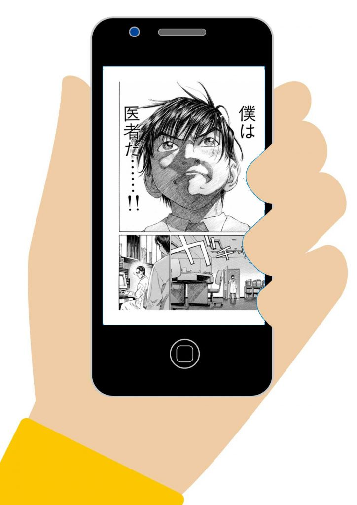 kindle-android13