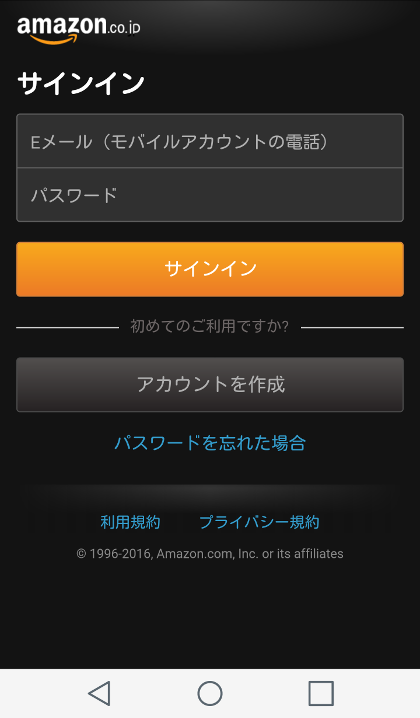 kindle-android5