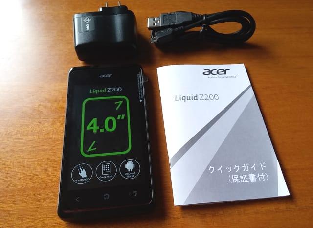 acer Liquid Z200 中身