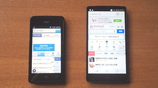 Android大きさ比較 4インチ /5.5インチ