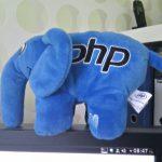 PHP5→PHP7に移行でWEBページがスピードアップ