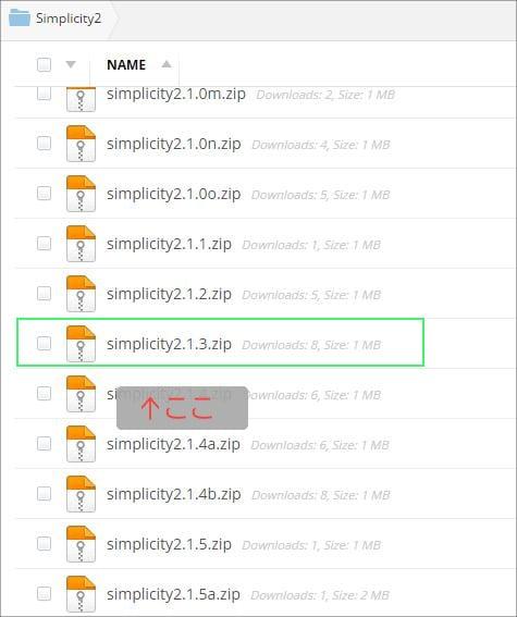 simplicity213-push74-min