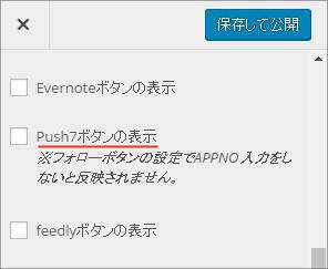 simplicity213-push75-min